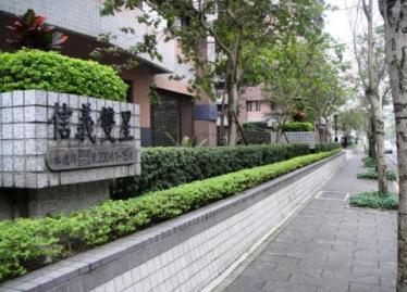 台北買屋,信義買房子,車位出售,緊鄰松德路及信義路的豪宅