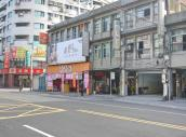 樹林區後站中山路一段45坪1F精華店面